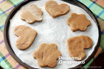Крок 5: сформоване печиво