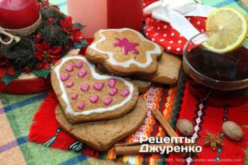 Готовое блюдо имбирное печенье