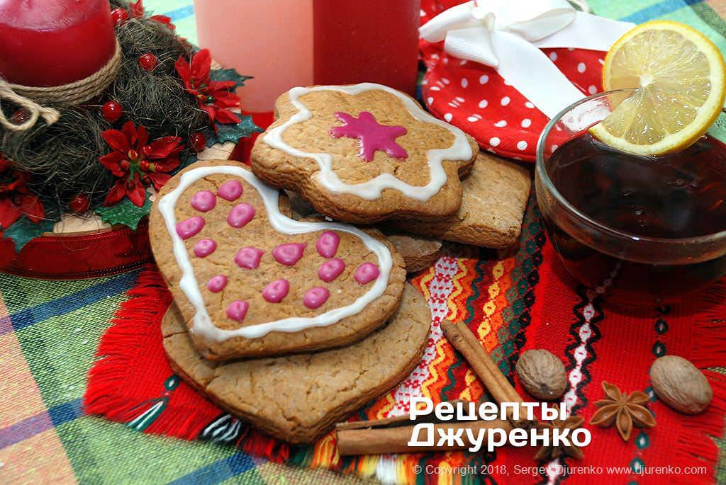 Готова страва Імбирне печиво — ароматна і солодка випічка до Різдва.