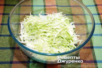 Шаг 2: нашинкованная капуста