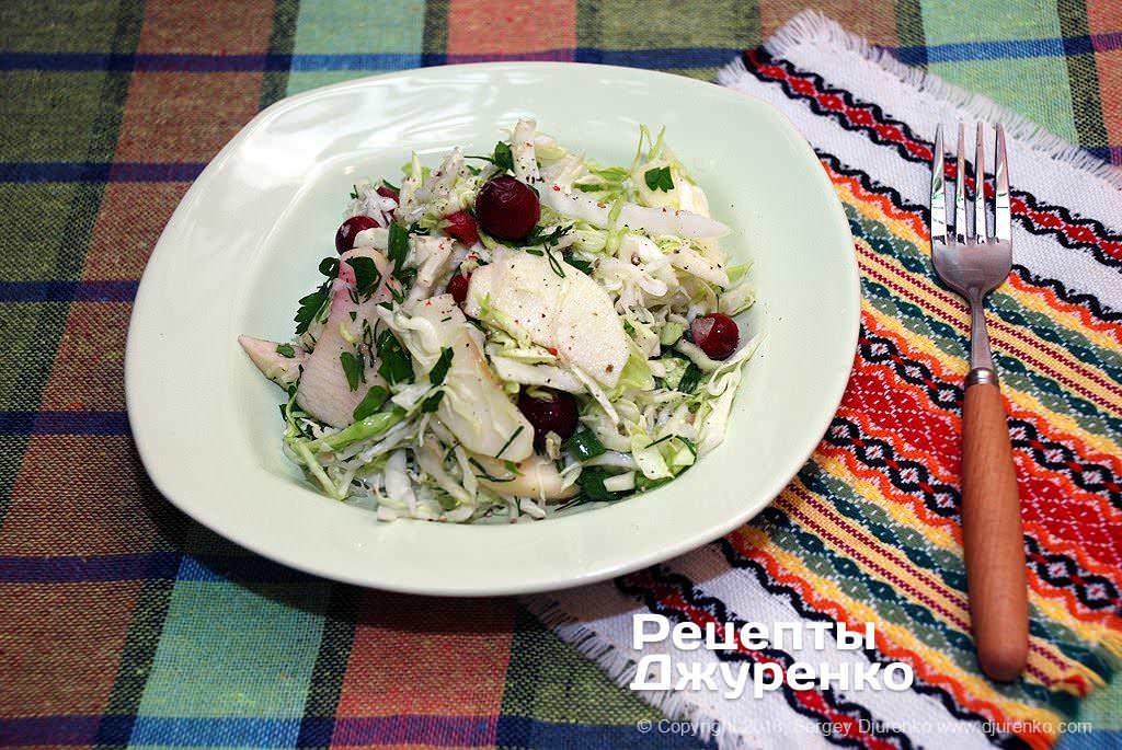 салат изкапусты сяблоком