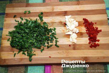 Шаг 4: нарубленные овощи