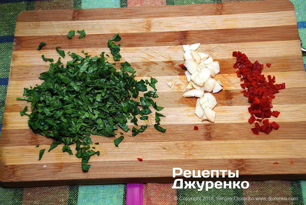 Нарубані овочі.