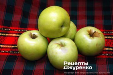 Крок 1: тверді яблука class=