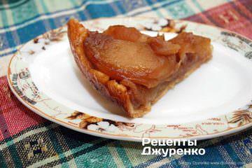 Крок 12: шматок пирога