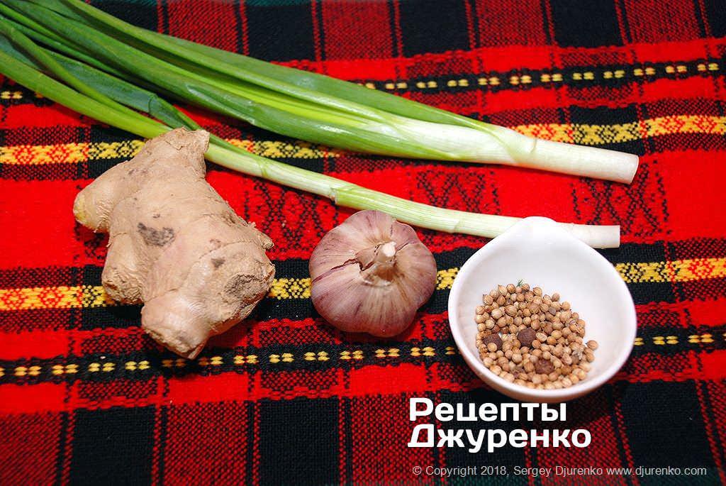 Овощи и специи.