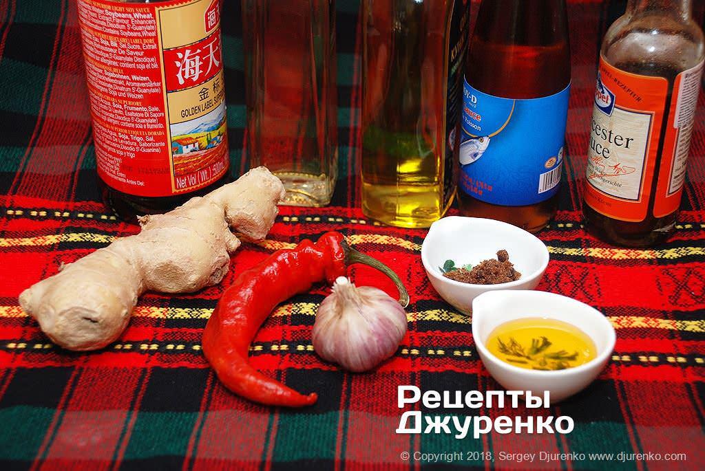 Інгредієнти для соусу.