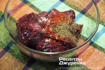 Крок 3: печінка зі спеціями