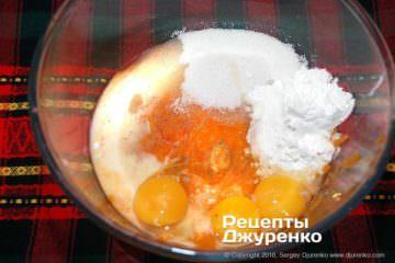 Шаг 6: начинка для пирога