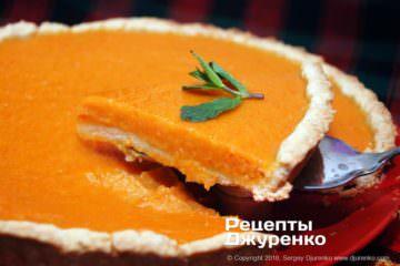 Фото рецепта пирог с тыквой