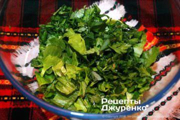 Як приготувати Салат з капусти кольрабі. Крок 4: зелень для салату