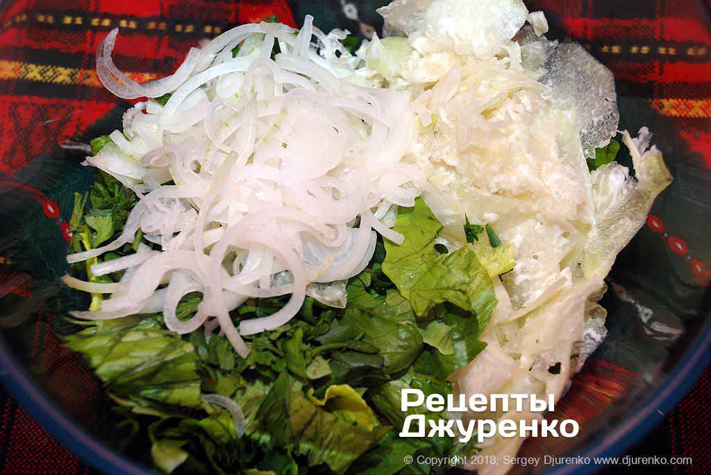 Салат с кольраби.