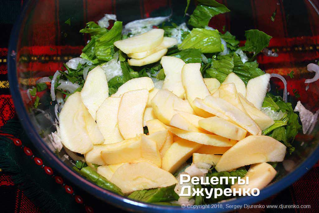 Яблоки в салате.