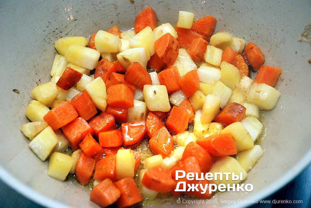 Как приготовить Сибас запеченный в духовке. Шаг 12: обжаренные овощи