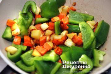 Крок 7: смажений перець