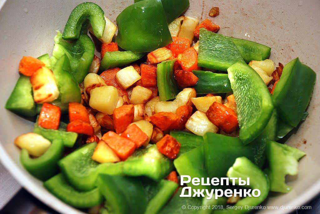 Как приготовить Сибас запеченный в духовке. Шаг 14: жареный перец