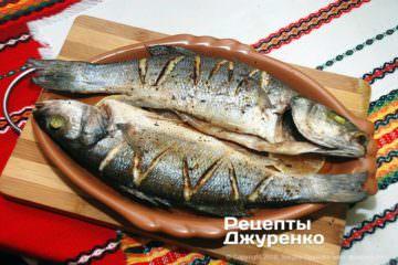 Шаг 9: готовый сибас