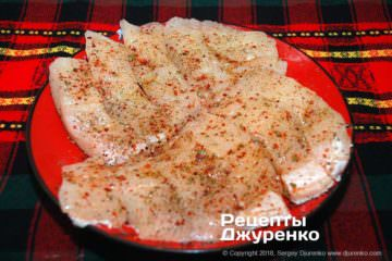 Шаг 1: филе со специями