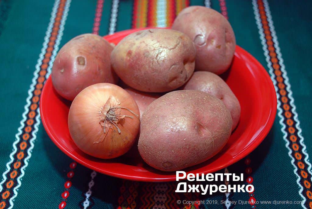 Картофель и лук.