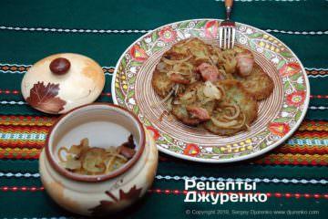 Фото рецепта картофельные драники с шкварками и луком