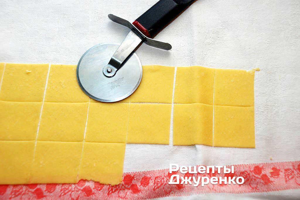 Как приготовить Гарганелли, домашняя паста. Шаг 10: квадратики теста