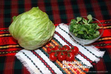 Крок 1: айсберг для салату
