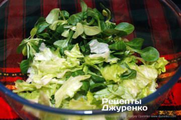 Шаг 4: зеленый салат