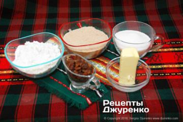 Шаг 1: смесь для печенья
