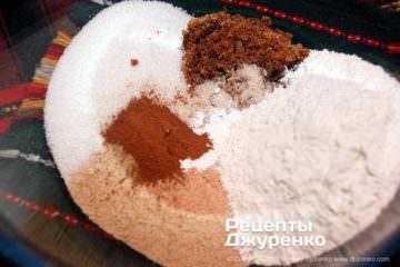 Як приготувати Вівсяне печиво. Крок 4: борошняна суміш