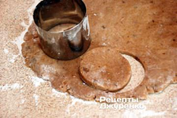 Шаг 5: формовка печенья