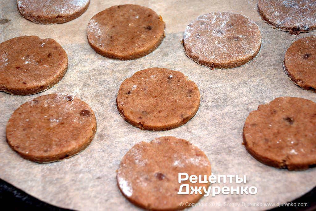 випікання печива