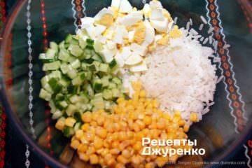 Шаг 1: рис для крабового салата