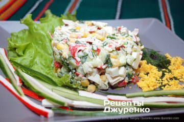 Фото до рецепту: салат з крабовими паличками