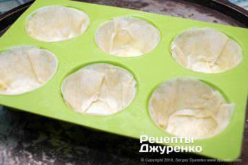 Крок 3: листкове тісто для тарталеток
