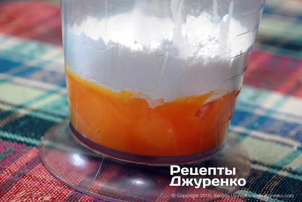 Как приготовить Яичные тарталетки. Шаг 10: желтки с сахаром и крахмалом