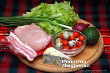 Крок 1: інгредієнти для салату