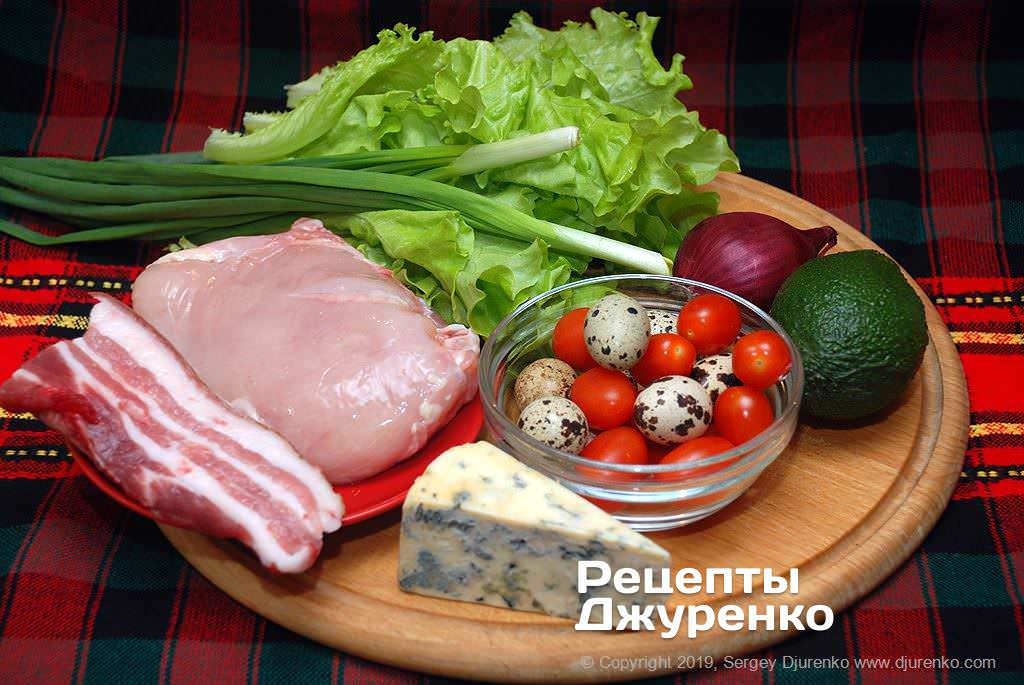 Как приготовить Салат кобб. Шаг 2: ингредиенты для салата