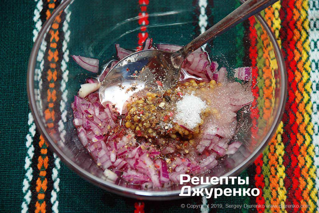 Як приготувати Салат кобб. Крок 4: заправка для салату