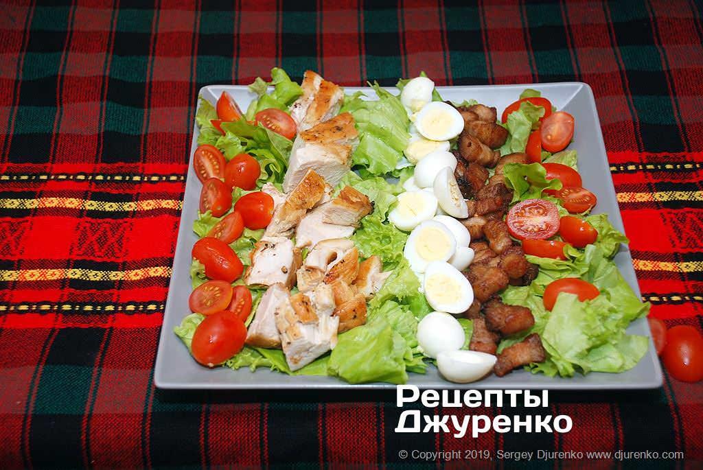 Як приготувати Салат кобб. Крок 14: додати смужками яйця і томати