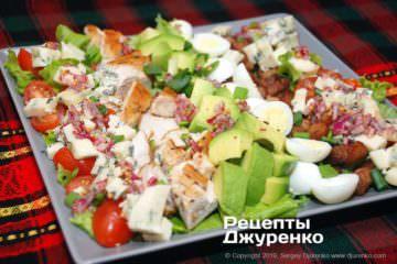 Готовое блюдо салат кобб