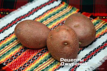 Шаг 1: картошка