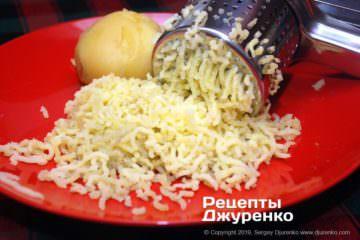 Шаг 2: пресс для картофеля