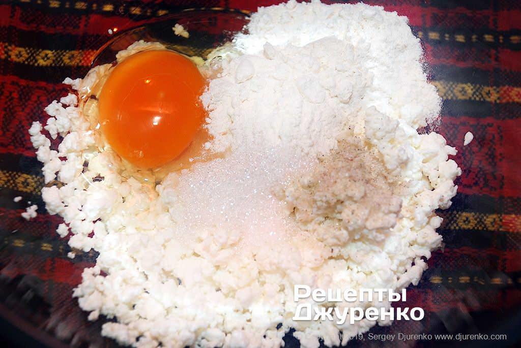 Як приготувати Ліниві вареники. Крок 4: яйце, цукор, ваніль і борошно