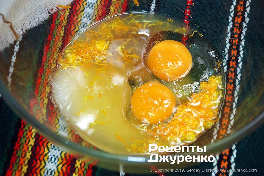 Как приготовить Печенье Мадлен. Шаг 2: яичная смесь для печенья