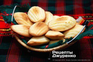 Готовое блюдо печенье мадлен