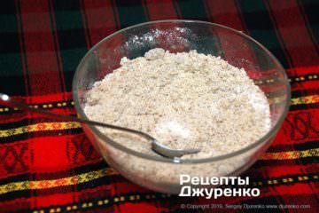 Шаг 5: молотые грецкие орехи