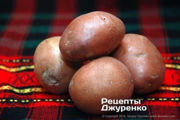 Шаг 1: картофель