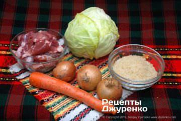 Крок 1: свинина і овочі для фаршу