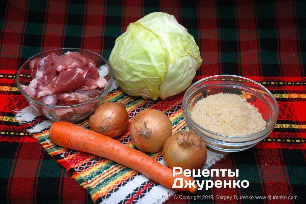 Свинина і овочі для фаршу.