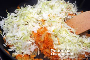 Крок 3: овочева маса для фаршу